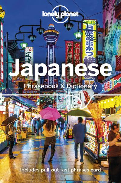 Image for Lonely Planet Japanese Phrasebook & Dictionary